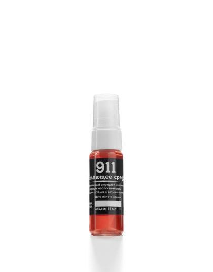 косметическое масло 911 заживляющее средство