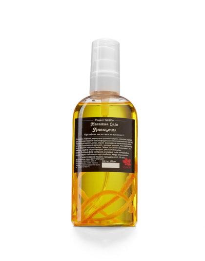 натуральное массажное масло апельсин