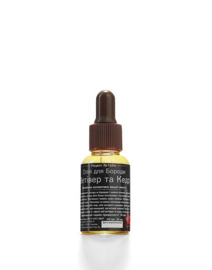 косметическое масло для бороды ветивер и кедр