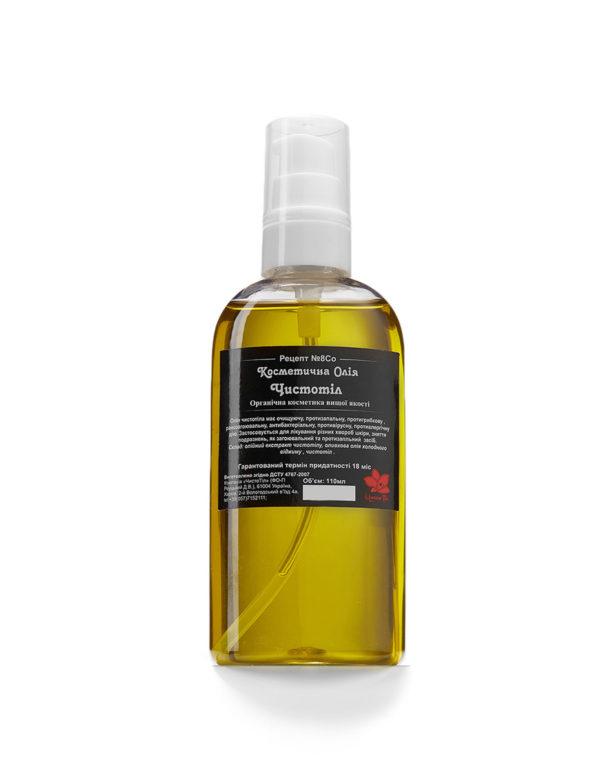 косметическое масло чистотел