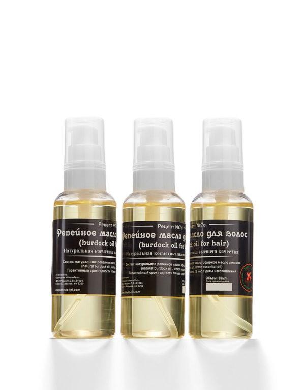 натуральное масло для волос репейное