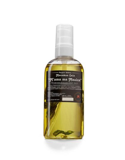 натуральное массажное масло мята и мелиса