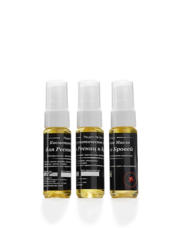 косметическое масло для ресниц и бровей