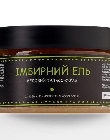 медовый талассо-скраб имбирный эль