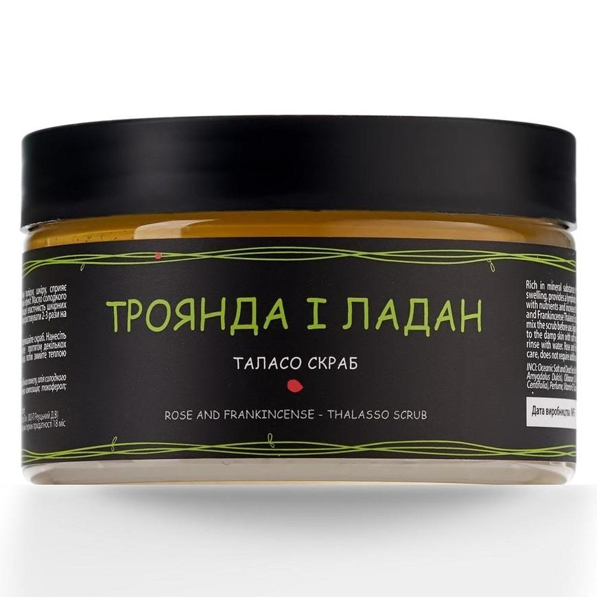 талассо-скраб роза и ладан