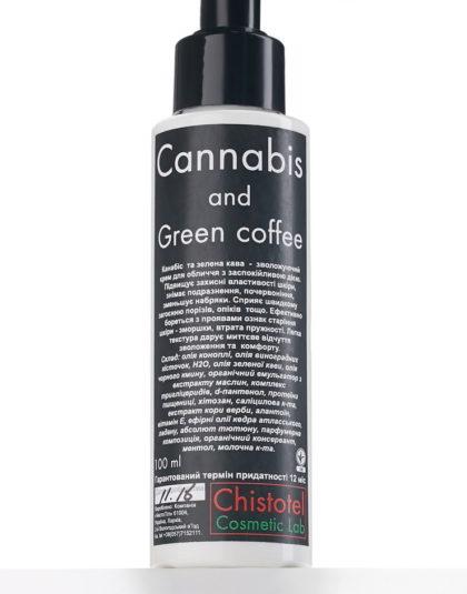 натуральный крем для лица Cannabis and Green Cofee